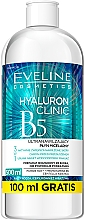 Parfémy, Parfumerie, kosmetika Ultrahydratační micelární voda 3v1 - Eveline Cosmetics Hyaluron Clinic B5