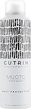 Parfémy, Parfumerie, kosmetika Termoochranný sprej na vlasy - Cutrin Muoto Heat Protection