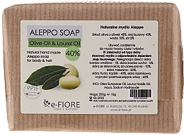 Parfémy, Parfumerie, kosmetika Aleppské mýdlo z olivového a vavřínového oleje 40% pro problemovou a mastnou pleť - E-Fiore Aleppo Soap Olive-Laurel 40%