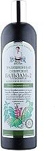 Parfémy, Parfumerie, kosmetika Tradiční sibiřský balzám na vlasy N 2 na bázi Březového Propolisu-Regenerační - Recepty babičky Agafyy