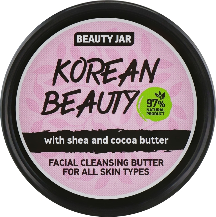 """Čisticí olej pro obličej """"Korean Beauty"""" - Beauty Jar Facial Cleansing Butter"""