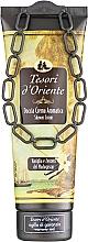 Parfémy, Parfumerie, kosmetika Tesori d`Oriente Vaniglia E Zenzero Del Madagascar - Sprchový gel