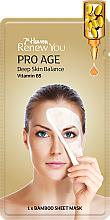 Parfémy, Parfumerie, kosmetika Látková maska na obličej - 7th Heaven Renew You Pro Age Bamboo Sheet Mask