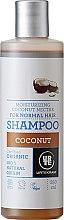 """Parfémy, Parfumerie, kosmetika Šampon na vlasy """"Kokos"""" - Urtekram Coconut Shampoo"""