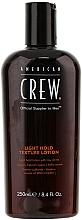 Parfémy, Parfumerie, kosmetika Mléko pro texturování vlasů - American Crew Classic Light Hold Texture Lotion