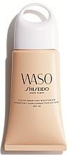 Parfémy, Parfumerie, kosmetika Hydratační denní krém pro sjednocení tónu pleti bez obsahu oleje - Shiseido Waso Color-Smart Day Moisturizer SPF30