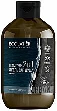 Parfémy, Parfumerie, kosmetika Pánský sprchový gel a šampon 2 v 1 - Ecolatier Urban Sport