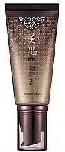 Parfémy, Parfumerie, kosmetika Omlazující základový krém - Missha Cho Bo Yang BB Cream SPF30