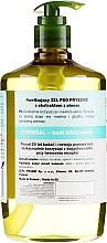 Hydratační sprchový gel s extraktem aloe vera - O'Herbal Moisturizing Shower Gel — foto N2