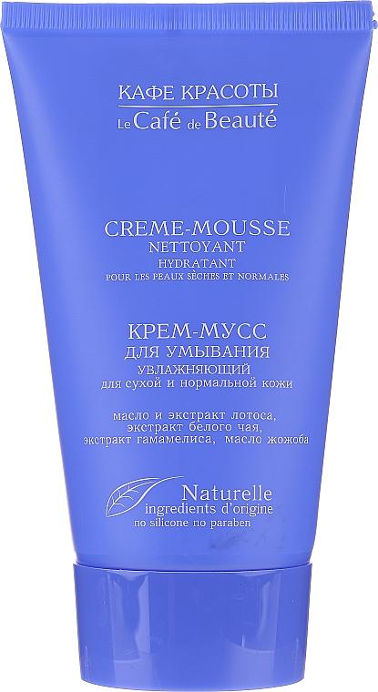 """Krém-pěna na mytí obličeje """"Hydratační"""" pro suchou a normální pleť - Le Cafe de Beaute Hydratant Cream-Mousse"""