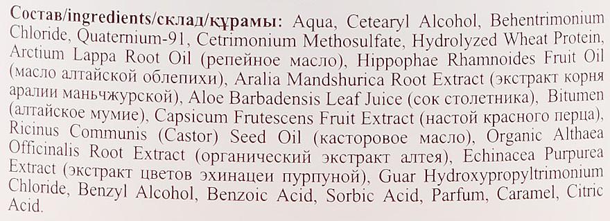 Staroaltajská maska na vlasy - Recepty babičky Agafyy Lázeň Agafií  — foto N3