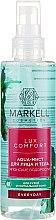 "Parfémy, Parfumerie, kosmetika Aqua-mist na obličej a tělo ""Japonské řasy"" - Markell Cosmetics Lux-Comfort"