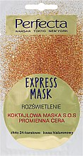 "Parfémy, Parfumerie, kosmetika Maska na obličej SOS-koktejl ""24-karátové zlato a kyselina hyaluronová"" - Perfecta Express Mask"