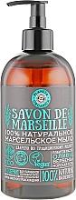 Parfémy, Parfumerie, kosmetika Mýdlo marseille - Planeta Organica Savon de Marseille