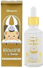 Parfémy, Parfumerie, kosmetika Sérum s extraktem z vlaštovčího hnízda - Elizavecca Face Care CF-Nest 97% B-jo Serum