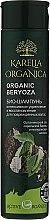 Parfémy, Parfumerie, kosmetika Bio šampon «Organic Beryoza» Intenzivní obnova a regenerace - Fratti NV Karelia Organica