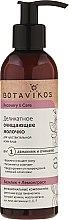 Parfémy, Parfumerie, kosmetika Jemné čisticí mléko pro citlivou pokožku - Botavikos Recovery & Care