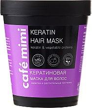 """Parfémy, Parfumerie, kosmetika Maska na vlasy """"Keratinová"""" - Cafe Mimi Mask"""