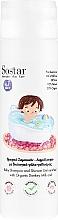 Parfémy, Parfumerie, kosmetika Dětský šampon- gel na vlasy a tělo - Sostar Greek Baby Shampoo Shower Gel Enriched With Organic Donkey Milk