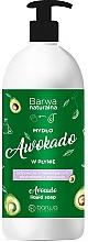 Parfémy, Parfumerie, kosmetika Vyživující tekuté mýdlo - Barwa Natural Avocado Soap