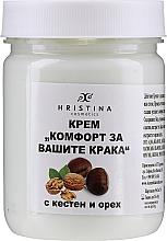 Parfémy, Parfumerie, kosmetika Krém s kaštanem a ořechem Pohodlí pro vaše nohy - Hristina Cosmetics