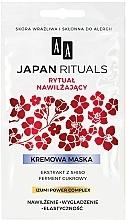 Parfémy, Parfumerie, kosmetika Hydratační maska na obličej - AA Japan Rituals Moisturizing Mask