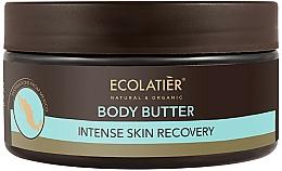 Parfémy, Parfumerie, kosmetika Intenzivně regenerační tělový olej Mexická guava - Ecolatier