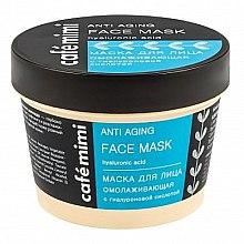 Parfémy, Parfumerie, kosmetika Omlazující maska na obličej - Cafe Mimi Deep Anti Aging Face Mask