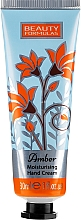 Parfémy, Parfumerie, kosmetika Krém na ruce - Beauty Formulas Amber Moisturising Hand Cream