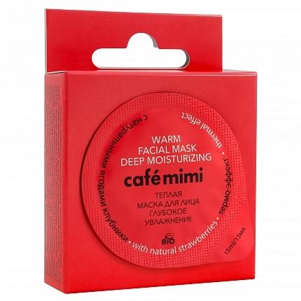 Teplá maska na obličej Hluboká hydratace s jahodami - Café Mimi