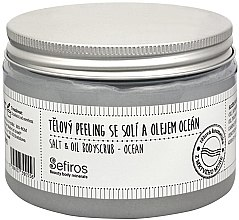 Parfémy, Parfumerie, kosmetika Tělový peeling Oceán - Sefiros Ocean Body Scrub
