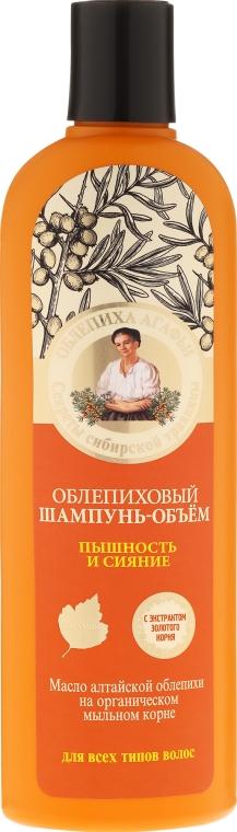 """Rakytníkový šampon-objem """"Nádhera a zář"""" - Recepty babičky Agafyy Oblepikha Volume & Radiance Shampoo"""