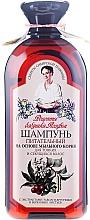 """Parfémy, Parfumerie, kosmetika Šampon pro tenké a rotřepené vlasy """"Vyživující"""" - Recepty babičky Agafyy"""