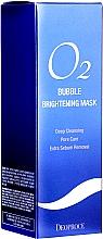 Parfémy, Parfumerie, kosmetika Zesvětlující kyslíková pleťová maska - Deoproce O2 Bubble Brightening Mask