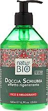 Parfémy, Parfumerie, kosmetika Sprchový gel - Renee Blanche Natur Green Bio