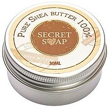 Parfémy, Parfumerie, kosmetika Čisté bambucké máslo - The Secret Soap Store Pure Shea Butter 100%