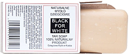 Parfémy, Parfumerie, kosmetika Přírodní dehtové mýdlo - Biomika Black For White