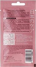 Omlazující látková maska na obličej - Marion Japanese Ritual Rejuvenating Fabric Mask — foto N2