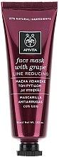 Parfémy, Parfumerie, kosmetika Maska proti vráskám s hroznovým vínem - Apivita Moisturizing Fase Mask With Grape