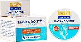"Parfémy, Parfumerie, kosmetika Maska pro nohy a nehty ""Obnovení"" pro velmi suchou pokožku - Pharma CF No.36 Foot Mask"