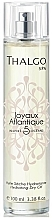 """Parfémy, Parfumerie, kosmetika Hydratační suchý olej pro tělo """"Atlantické klenoty"""" - Thalgo Atlantic Jewels Hydrating Dry Oil"""