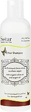 Parfémy, Parfumerie, kosmetika Obnovující šampon s arganovým olejem - Sostar Shampoo Olive Oil And Argan Oil